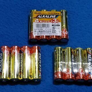 LR6AB/4S ELPA アルカリ乾電池単3形 4本パッ…