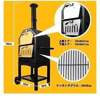 【定価42230円→20000円!】ピザ窯 ピザオーブン …