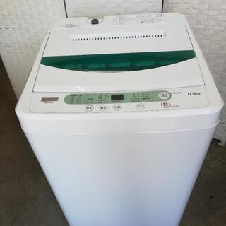 【送料無料】 ヤマダセレクト 洗濯機⭐4.5kg⭐2019…