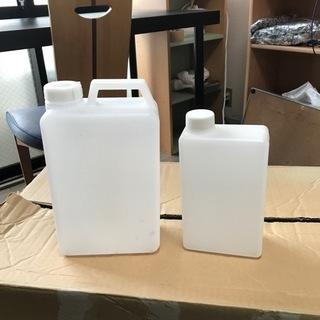 新品未使用 液体容器2種類がたくさん。