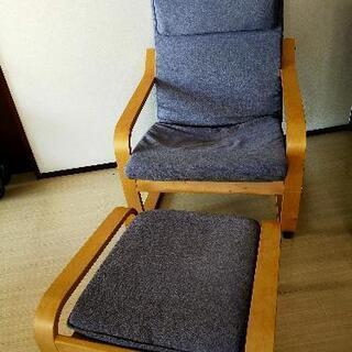 ニトリ 椅子 チェア オットマン