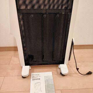 シロカ  速暖マイカヒーター SH-M111 リコール修理…
