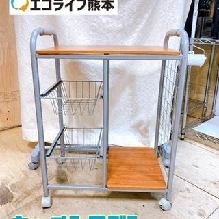キッチンワゴン【C1-1028】