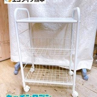 キッチンワゴン (ホワイト)【C2-1028】
