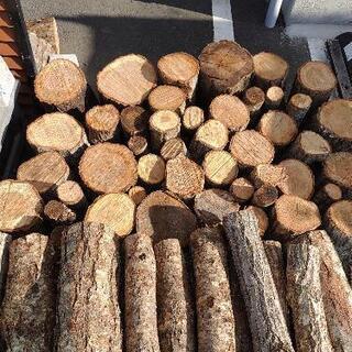 針葉樹の薪 無人販売 他にもナラの玉切りなど 24時間購入可能
