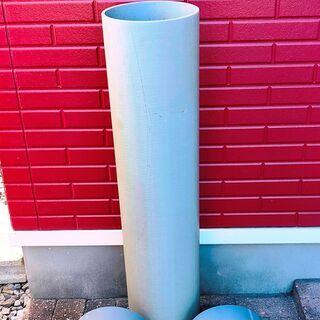 塩ビ管 内径20cm 長さ約100cm 適合の蓋2個  タ…