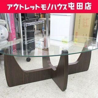 ガラステーブル 幅105cm 2way コーヒーテーブル オーバ...