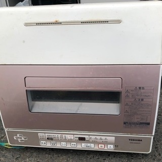 TOSHIBA食器洗い乾燥機⭐︎