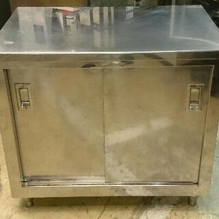 業務用 調理台 収納厨付き 【リサイクルショップBIG8】…