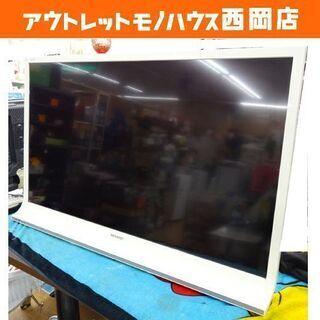 シャープ  アクオス 40インチ 液晶TV 2013年製 …
