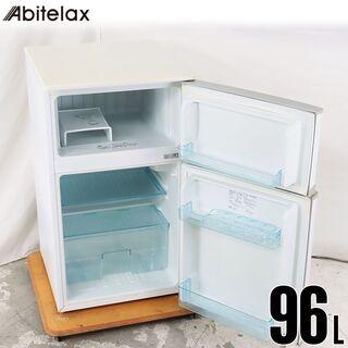 【中古】 冷蔵庫 2ドア 96L 直冷式 訳あり特価 Ab…
