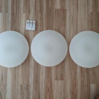【3点セット】LED  シーリングライト 照明器具 6畳用 アイ...