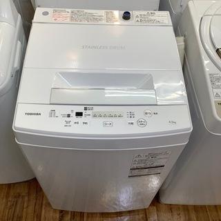全自動洗濯機 TOSHIBA(東芝) 4.5kg 2020…