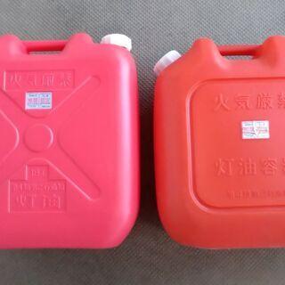 灯油缶18L×2缶