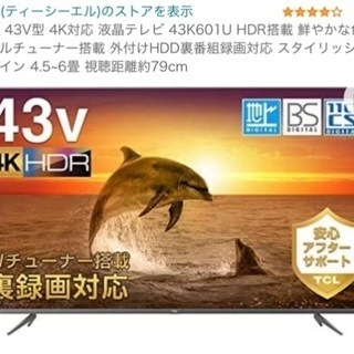 TCL 2019年製 液晶カラーテレビ 43K601U