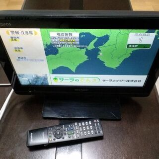 AQUOS SHARP 液晶テレビ LC-16K5 本体 …