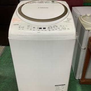 安心の6ヶ月保証付!! TOSHIBA 9.0kg縦型洗濯…