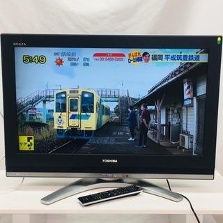 【テレビ在庫処分市】 TOSHIBA 32型液晶テレビ 3…