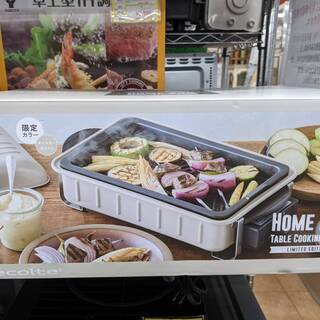 récolte レコルト HOME BBQ ホームバーベキ…
