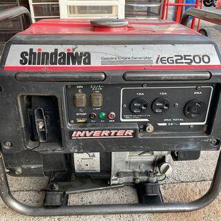 新ダイワ 発電機 インバーター発電機 iEG2500 Sh…