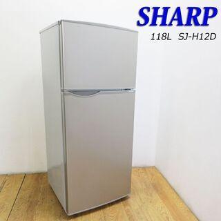 【京都市内方面配達無料】2018年製 SHARP 移動が楽…