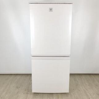 【一人暮らしにおすすめ】SHARPノンフロン冷蔵庫137L