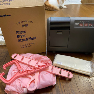 イワタニ オゾン布団乾燥機、衣類乾燥