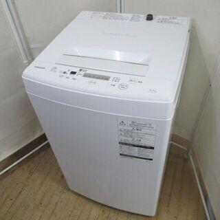 J3259/洗濯機/4.5キロ/4.5kg/ステンレス槽/…
