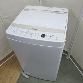 J3260/洗濯機/4.5キロ/4.5kg/ステンレス槽/…