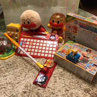 アンパンマン おもちゃ 9点 まとめ売り
