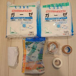 「ガーゼ」「透明防水フィルム」「医療用テープ」