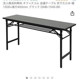 新品会議テーブル