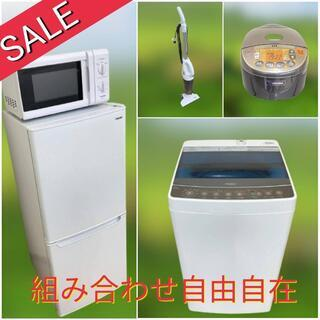 【お得】🍊家計にやさしいリサイクル家電をどうぞ🍊❗