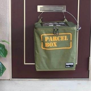 折り畳み式 宅配ボックス かけ型 グリーン