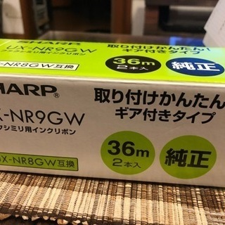 SHARP ファクシミリ用インクリボン