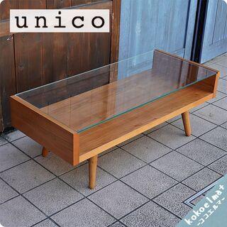 unico(ウニコ)の北欧テイストのリビングテーブルECCO(エ...