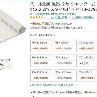 【一週間後0円にします】以外に買うと高ぇー パール金属 風…