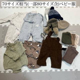 【ベビー服まとめて売り】70サイズ相当(一部80サイズ含)