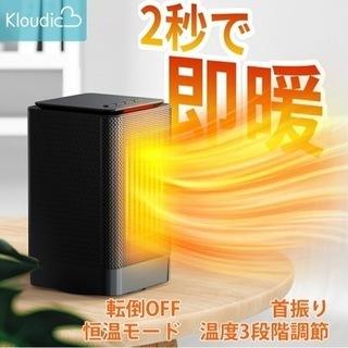 【新品未使用】ヒーター 小型 電気ヒーター 首振り 速暖 …