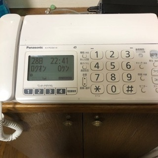 Panasonic FAX電話機(子機1台付き)