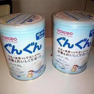 フォローアップミルク ぐんぐん 大缶 2缶