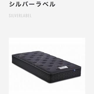 【美品】東京ベッド シルバーラベル セミダブルベッド