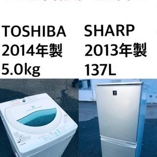 ★送料・設置無料★赤字覚悟!激安2点セット◼️冷蔵庫・洗濯機🌟✨