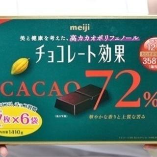 チョコレート効果 コーヒーポーション 緑茶