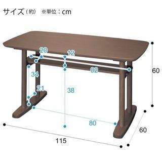 幅115cm センターテーブル ニトリ