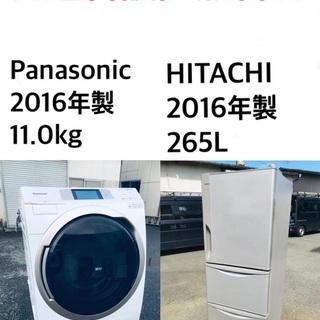 ★送料・設置無料★  11.0kg大型家電セット☆冷蔵庫・…