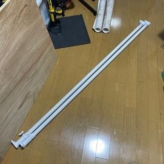 突っ張り棒 170cm
