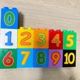 LEGOレゴデュプロ数式ブロック
