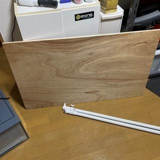 木材、板 DIY 120 70 2cm 厚