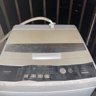 洗濯機譲ります!